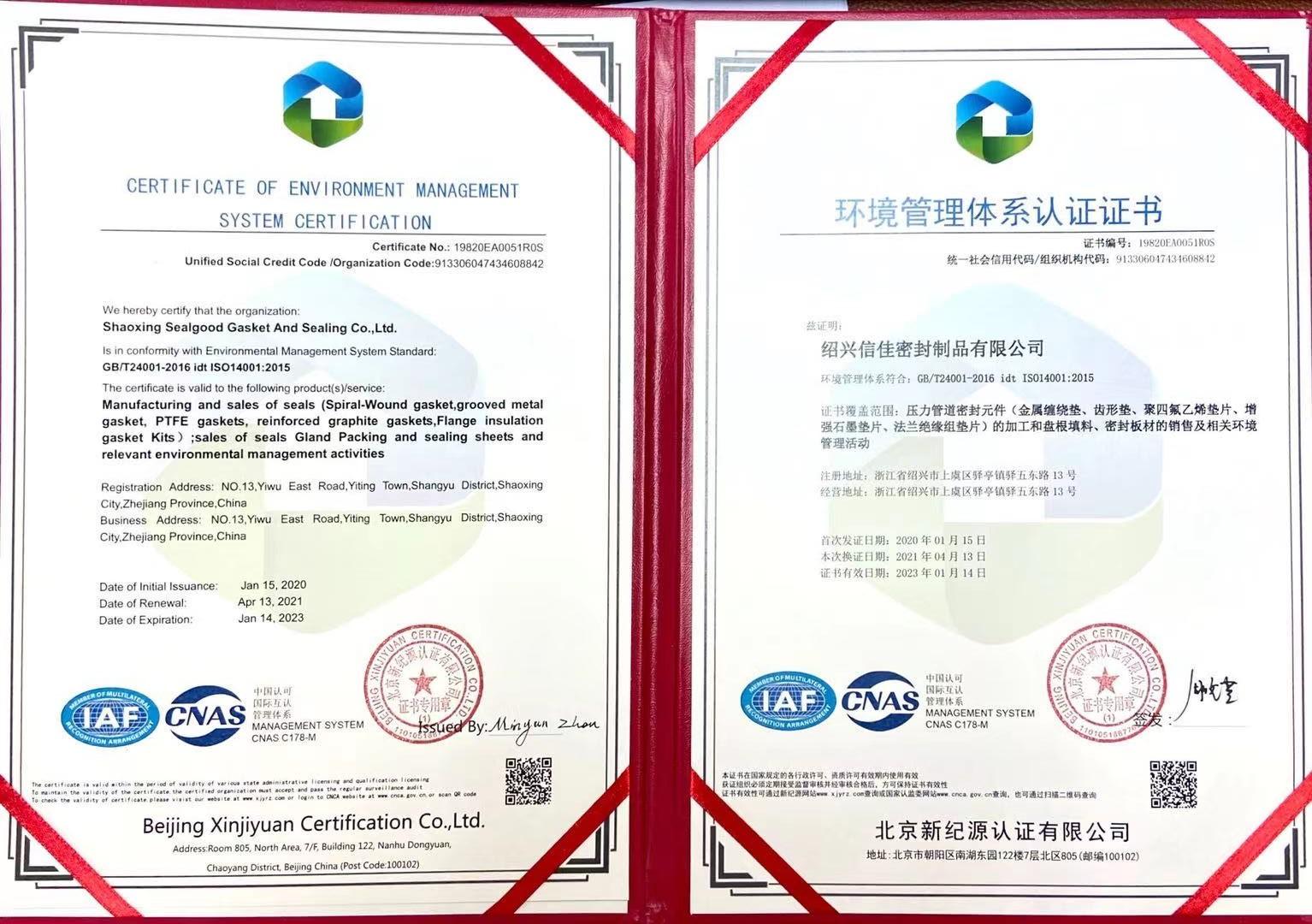 在2021年3月通过了ISO45001、ISO14001管理体系审认证审核
